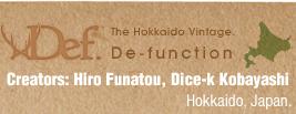 北海道の草木染めブランド De-function